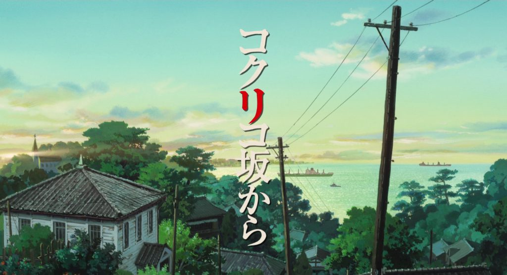 From Up on Poppy Hill (2011)